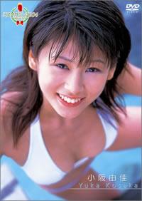 ミスマガジン2004 小阪由佳